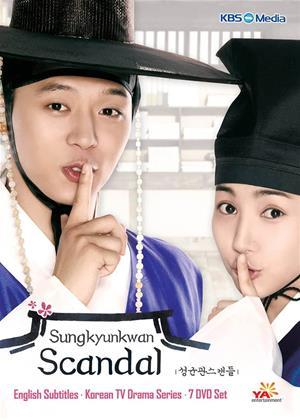 Rent Sungkyunkwan Scandal Online DVD & Blu-ray Rental