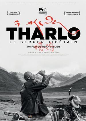 Rent Tharlo Online DVD & Blu-ray Rental