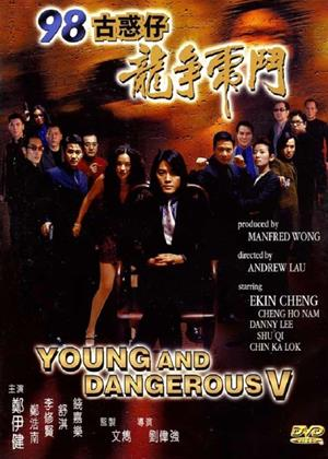 Rent Young and Dangerous: Portland Street Blues (aka Goo waak zai: Hung Hing Sap Saam Mooi) Online DVD & Blu-ray Rental