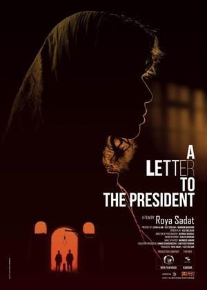 Rent A Letter to the President (aka Namai ba rahis gomhor) Online DVD & Blu-ray Rental