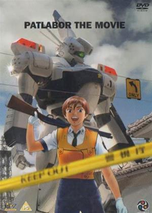 Rent Patlabor: The Movie (aka Kidô keisatsu patorebâ: Gekijô-ban) Online DVD & Blu-ray Rental
