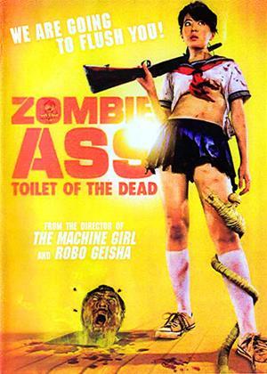 Rent Zombie Ass: The Toilet of the Dead (aka Zonbi asu) Online DVD & Blu-ray Rental
