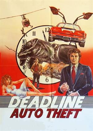 Rent Deadline Auto Theft Online DVD & Blu-ray Rental