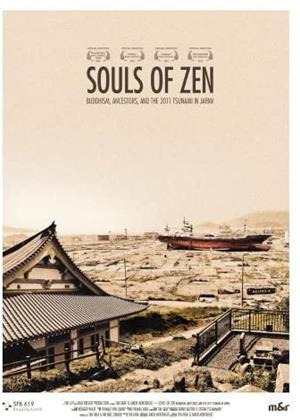 Rent Souls of Zen (aka Souls of Zen: Ancestors and Agency in Contemporary Japanese Temple Buddhism) Online DVD & Blu-ray Rental