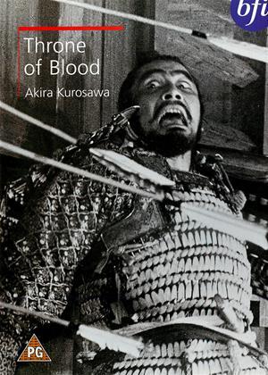 Rent Throne of Blood (aka Kumonosu-Jô) Online DVD & Blu-ray Rental