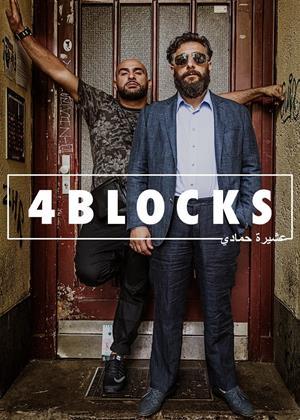 Rent 4 Blocks: Series 1 Online DVD & Blu-ray Rental