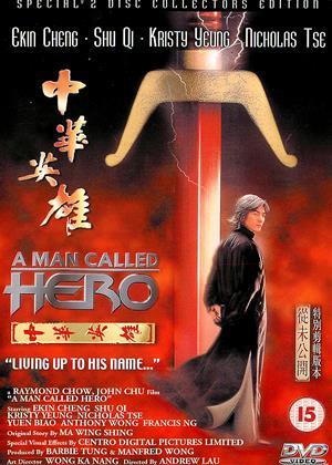 Rent A Man Called Hero (aka Jung wa ying hong) Online DVD & Blu-ray Rental
