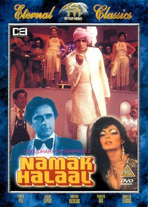 Rent Namak Halaal Online DVD & Blu-ray Rental
