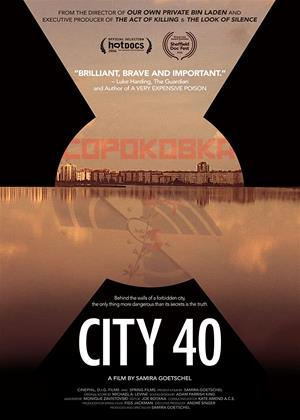 Rent City 40 Online DVD & Blu-ray Rental