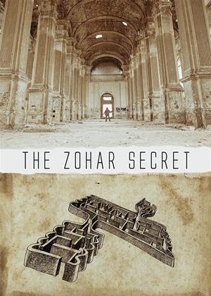 Rent The Zohar Secret (aka The Scroll) Online DVD & Blu-ray Rental