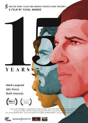 Rent 15 Years (aka 15 Shana) Online DVD & Blu-ray Rental