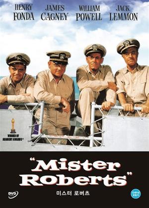 Rent Mister Roberts Online DVD & Blu-ray Rental