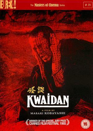 Rent Kwaidan (aka Kaidan / Weird Tales / Ghost Stories) Online DVD & Blu-ray Rental