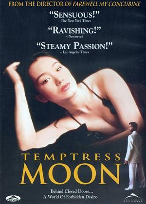 Rent Temptress Moon (aka Feng yue) Online DVD & Blu-ray Rental