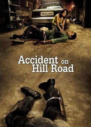 Rent Accident on Hill Road Online DVD Rental