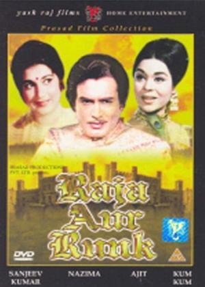 Rent Raja Aur Runk Online DVD Rental